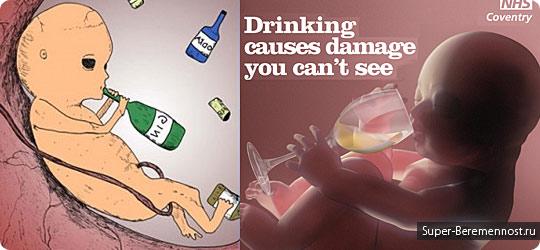 Может ли ухудшиться самочувствие если резко бросить пить