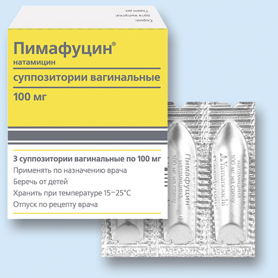 Свечи Пимафуцин При Молочнице Инструкция