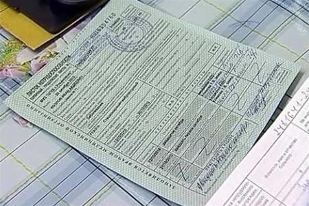 Фонд социального страхования оплата больничного листа в Томилино