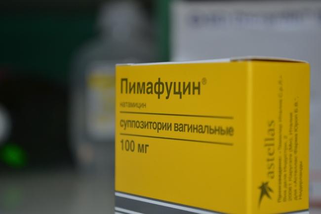 Свечи Пимафуцин лечат кандидоз